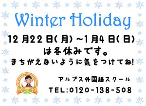スクリーンショット 2014-12-24 10.12.40